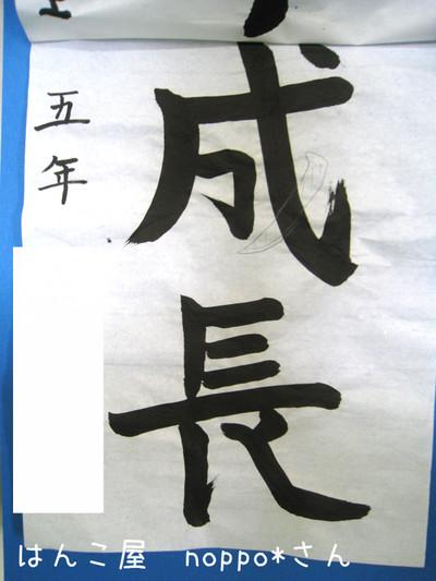 Seityou