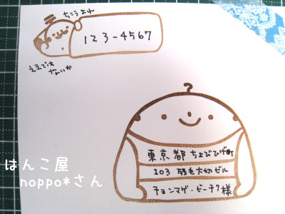 Img_3353