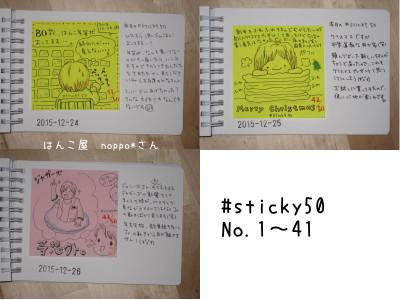 Sticky_11